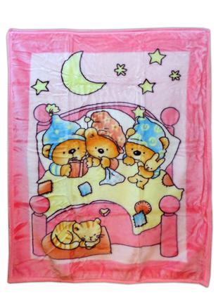 """Плед детский акриловый """"Мишки на кроватке"""" 110х140 см."""