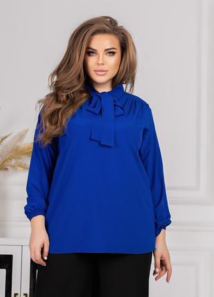Классическая женская блуза с длинным рукавом в деловом стиле б...
