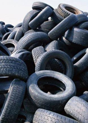 Утилизация автомобильных шин утилизация РТИ прием на утилизацию