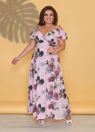 Красивое нарядное женское платье в пол с юбкой клеш большого р...