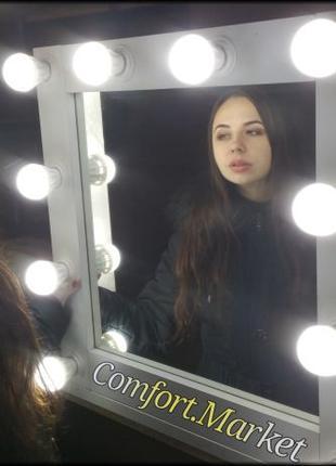 Зеркало для макияжа с подсветкой и полкой на стену 65*68 см