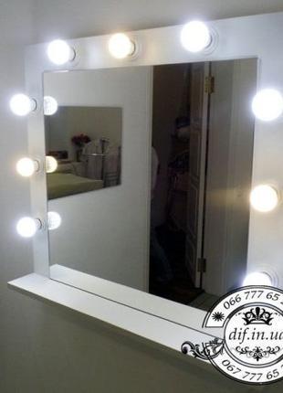 Гримерное зеркало с подсветкой лампочками для макияжа, визажа ...