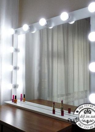 Гримерное зеркало визажиста с подсветкой 100 * 80 см