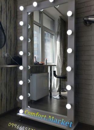 Зеркало в полный рост, с подсветкой LED лампочками 190*80 см.