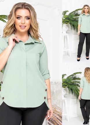 Блузка женская классическая в деловом стиле больших размеров 4...