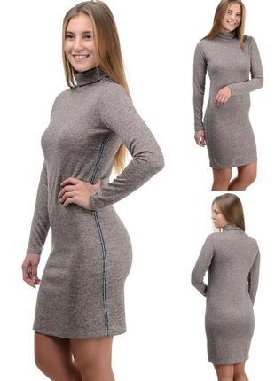 Платье гольф из ангоры-софт lurex ,модная ,актуальная модель