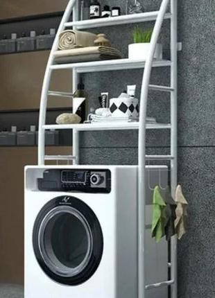 Полка-стеллаж напольный над стиральной машиной, Этажерка на ст...