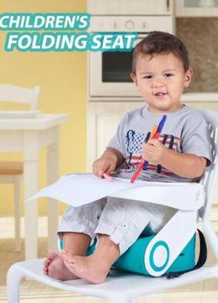 Стульчик бустер для кормления Childrens Folding Seat