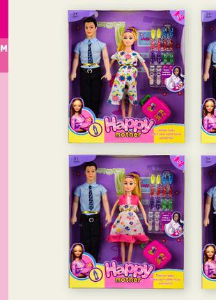 """Игровой набор кукол """"Семья"""" 198D (1718643) с аксессуарами"""