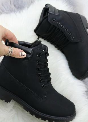 Ботинки женские timer черные