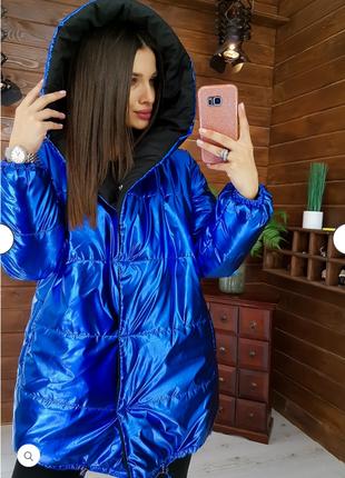 Куртка двухсторонняя дутая куртка - зефирка