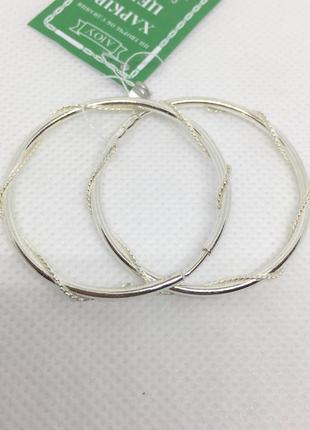 Новые красивые серебряные серьги кольца 37 мм серебро 925 пробы