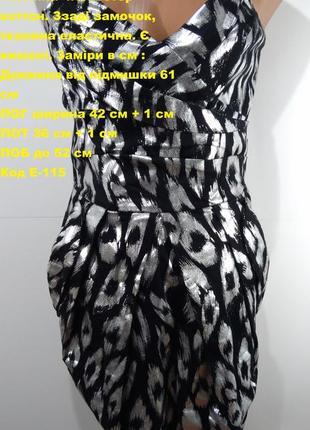 Женское платье с напылением размер 38