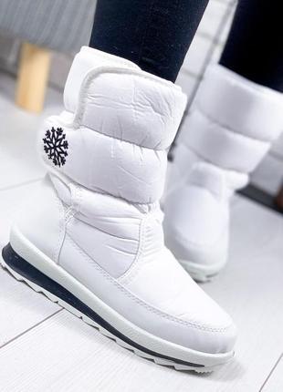 ❤ женские белые зимние дутики ботинки сапоги полусапожки ботил...