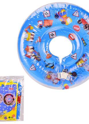 "Круг на шею для купания младенцев ""Машинки"" для плавания малыш..."