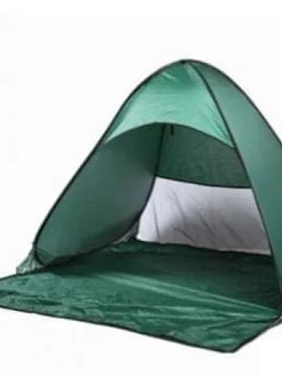 Палатка пляжная зелёная 200/165/130 самораскладная