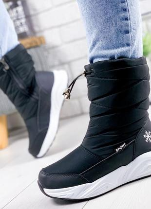 ❤ женские черные зимние дутики ботинки сапоги полусапожки боти...