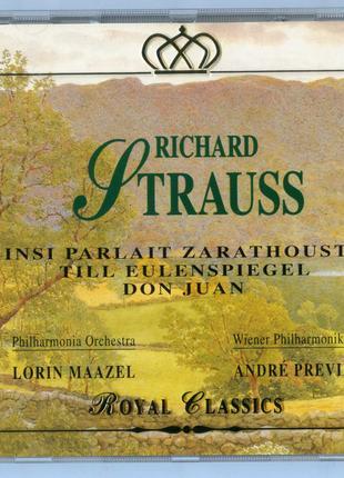 Richard Strauss RoyalClassics дирижерAndre PREVIN Рихарад Штраусс