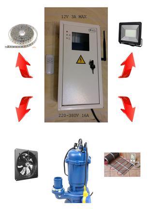 Блок дистанционный удаленного управления электроприборами 7,5 кВт