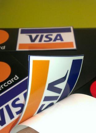 Двухсторонняя Наклейка VISA | MasterCard | Виза|Мастеркард