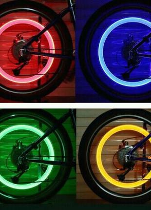 Светящийся колеса велосипеда! Led колпачки на ниппель