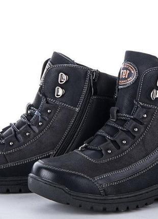 Зимние ботинки мапьчикам, эко-кожа