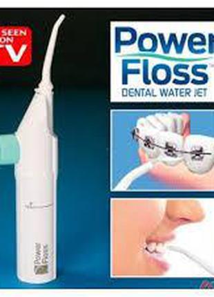 Ирригатор для полости рта Power Floss
