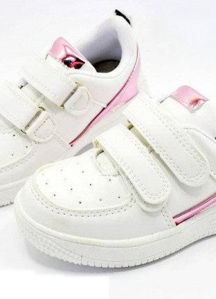 Нарядные кроссовки для девочек от тм jong golf