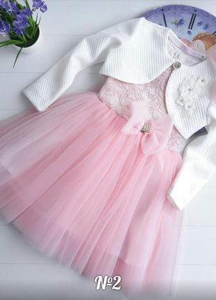 Комплект( платье+болеро+обруч)