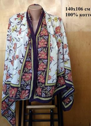 140х106 см легкий натуральный хлопковый платок шаль палантин в...
