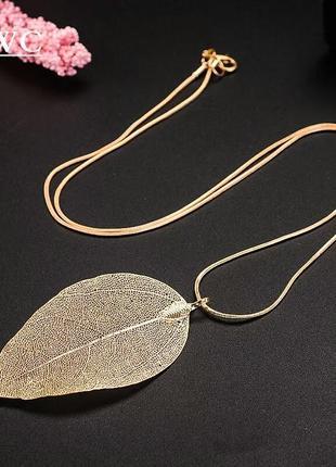 """Скелетированный лист кулон """"лист золотой"""" на цепочке цвет розо..."""
