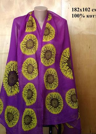 182х102 см восхитительный натуральный платок шаль палантин в п...