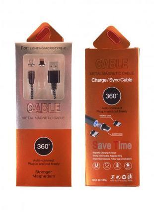 Кабель USB XF-23 Magnetic / micro-USB / Lightning