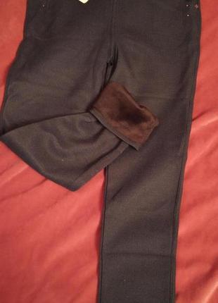 Лосины брюки зима 50-52-54 р