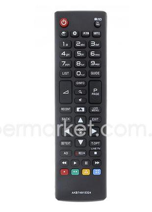 Пульт для телевизора AKB74915324 SMART TV LG