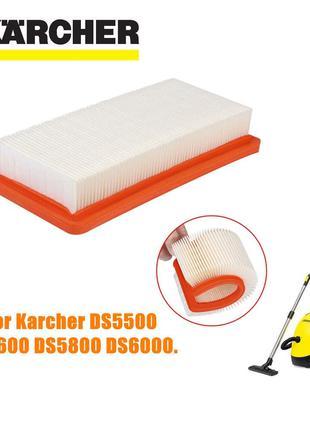 Фильтр аквасистемы HEPA для моющего пылесоса Karcher DS5500 DS...