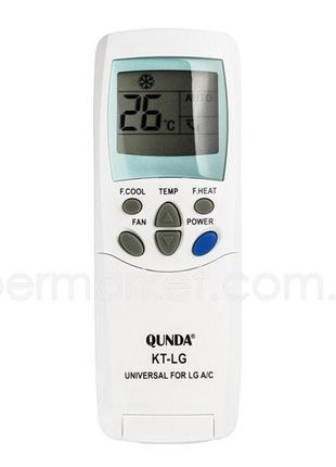 Пульт универ. для кондиционера KT-LG Qunda