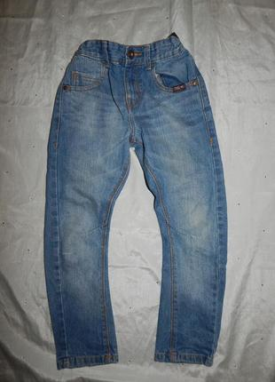 Джинсы модные на мальчика 6-7 лет 122см