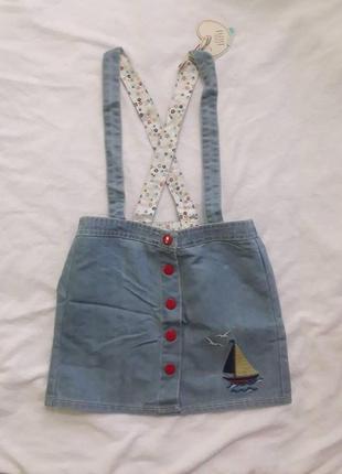 Юбка джинсовая от Mothercare на 6-7 лет