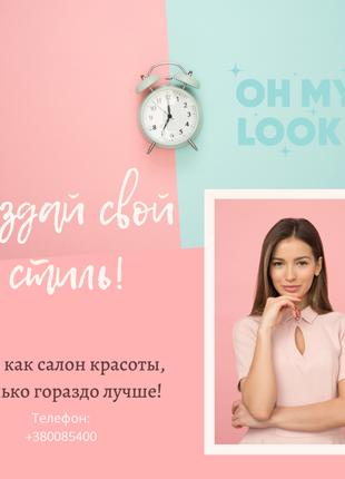 Instagram реклама