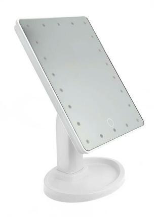 Зеркало косметическое для макияжа с LED-подсветкой Белый