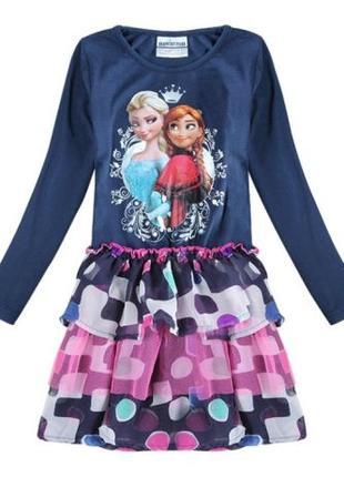 Платье Холодное Сердце, Эльза Nova