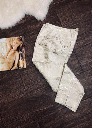 Шикарные текстурные золотистые брюки{на сайте цена от 869$₴