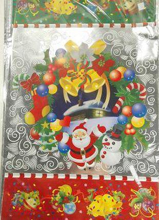 Упаковка для новогодних подарков 30см 50см (100шт)