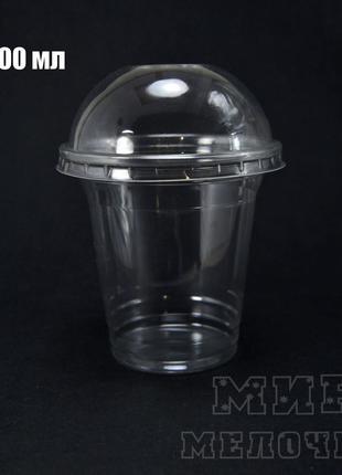 Стакан пластиковый под купольной крышкой 200 мл плотный уп/50ш...
