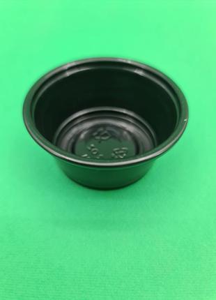 Чаша 2 OZ (59 мл) РР Черный (100 шт)