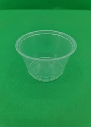 Чаша 4 OZ (118 мл) РР (100 шт)