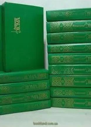 Книги А. Дюма - собрание сочинений в 15 томах