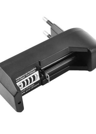 Зарядка для аккумуляторов 18650 HD-0688 зарядка