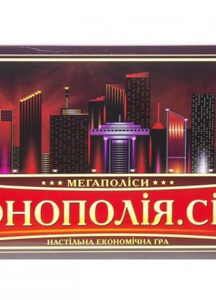 """Настольная игра """"Монополия. CITY"""" 1137ATS"""